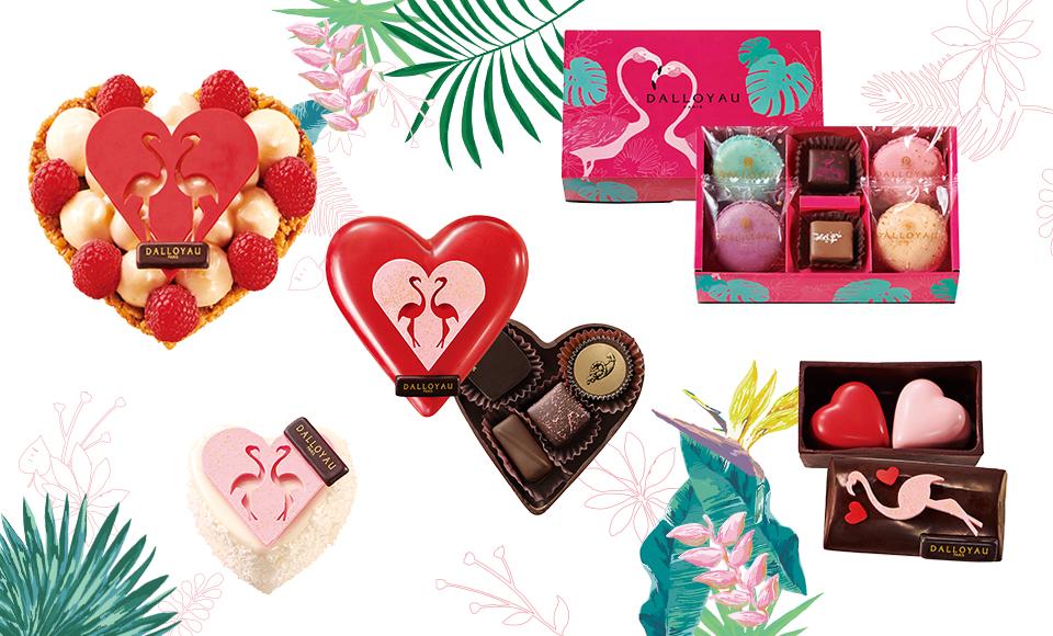 【プレスリリース】バレンタイン商品を2019年1月15日(火)より順次発売