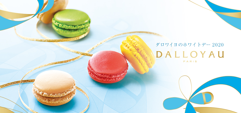 "DALLOYAU ""White Day 2020"""