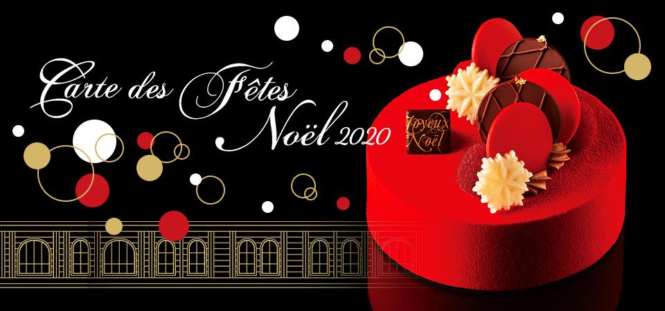 """DALLOYAU """"Noël 2020"""""""